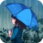 雨声点点安卓版