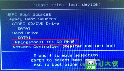 AOC大师722一体电脑怎么一键U盘启动
