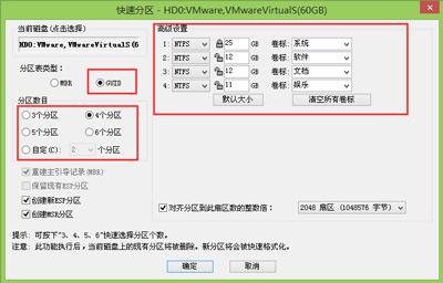 UEFI版U大侠U盘启动盘GPT分区重装系统操作方法