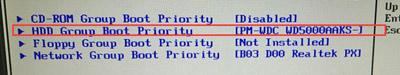 惠普台式电脑BIOS设置U盘启动图文教程