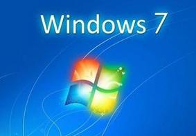 Win7系统电脑关闭80端口的操作方法