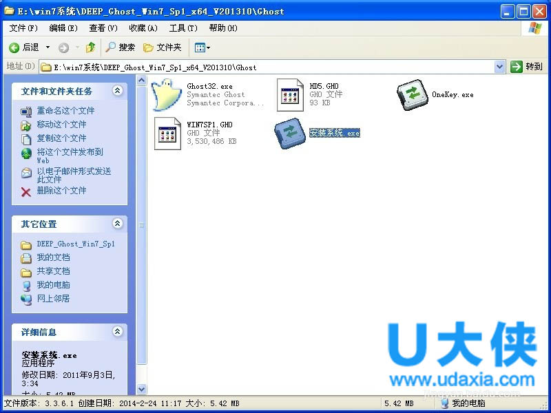 win7 iso镜像下载